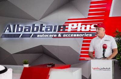 Al-Babtain Group opens new auto care showroom in Kuwait