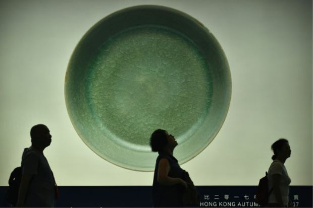 $37.7 million bowl sets Chinese ceramic auction record