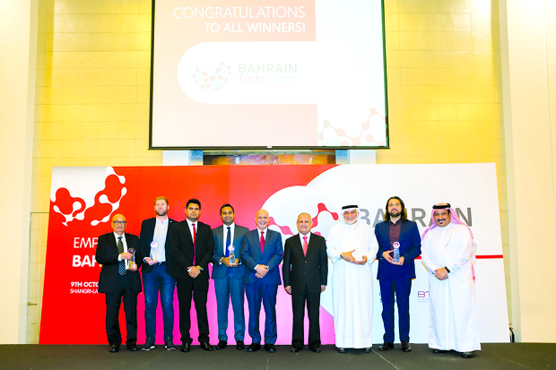 Bahrain Tech Award winners announced