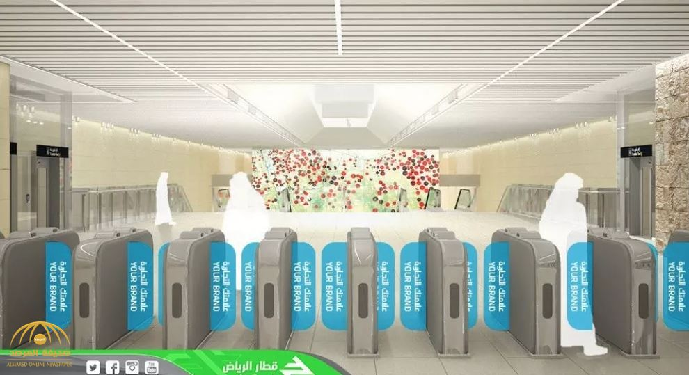 Public auction to sell Riyadh metro station branding rights
