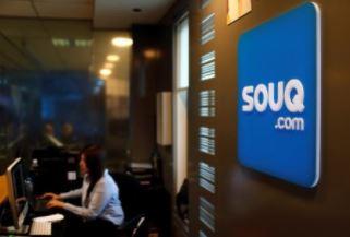 Battle for Saudi e-commerce market begins