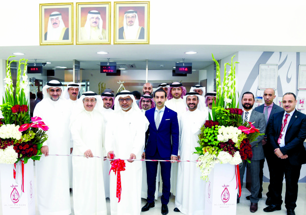 Al Salam Bank opens new branch