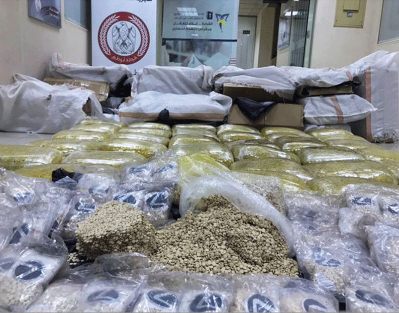Abu Dhabi police busts major drugs network