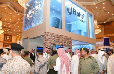 Bahri reinforces commitment to Saudi's transportation sector
