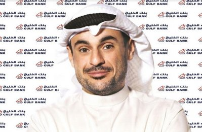 Gulf Bank 9-month profit up 10pc to $119m