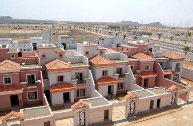 Saudi fund launches real estate refinance company