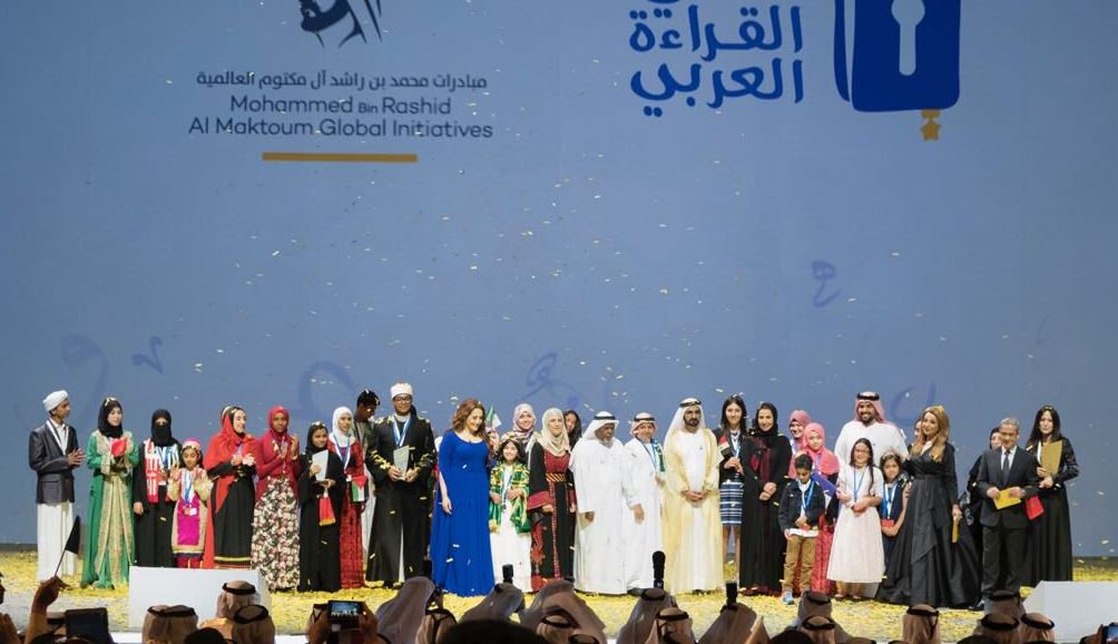 Bahrain school wins $1 million Arab reading challenge prize