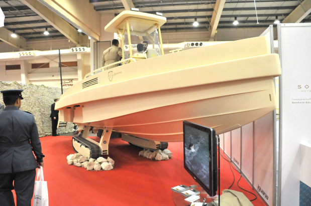 First-of-its-kind amphibious boat unveiled at defence show