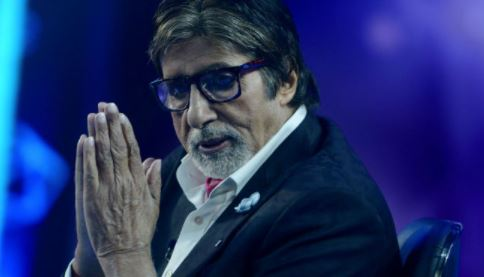 Amitabh Bachchan: Thank you dear KBC team for your patience