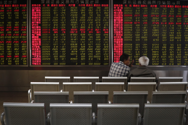 Asia shares get technology boost, crude near 2-year top