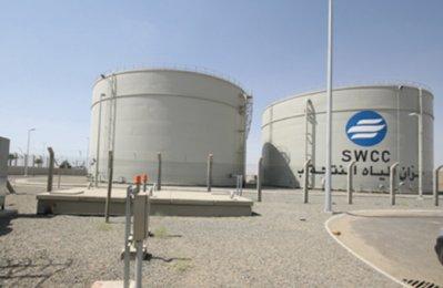Turkey's Mapa wins $262m Saudi water project deal