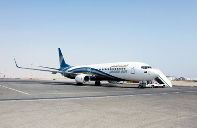 Oman Air backs annual ITP Global Conference