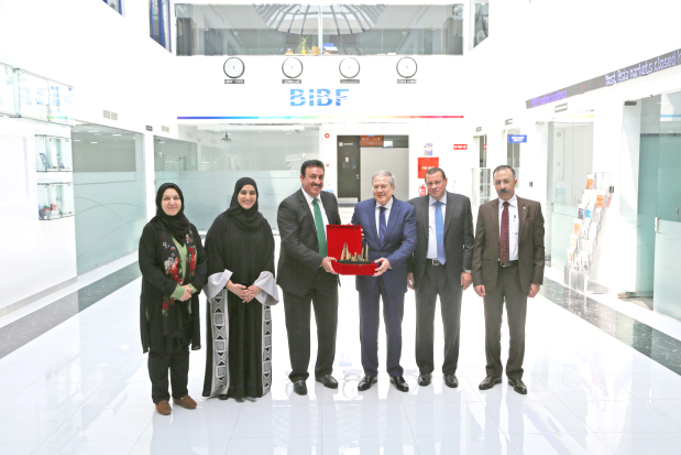 Photo Gallery: Misr Insurance visits Bahrain Institute of