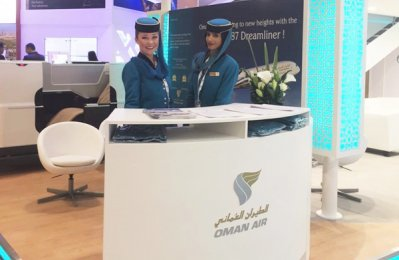 Oman Air to participate at World Travel Market
