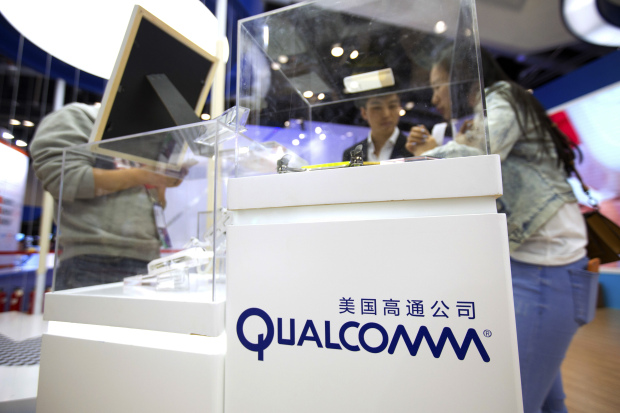 Broadcom offers $103 billion for Qualcomm in chip megadeal