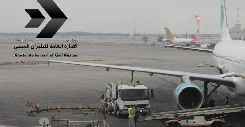Nine flights diverted to Bahrain, Dammam and Dubai