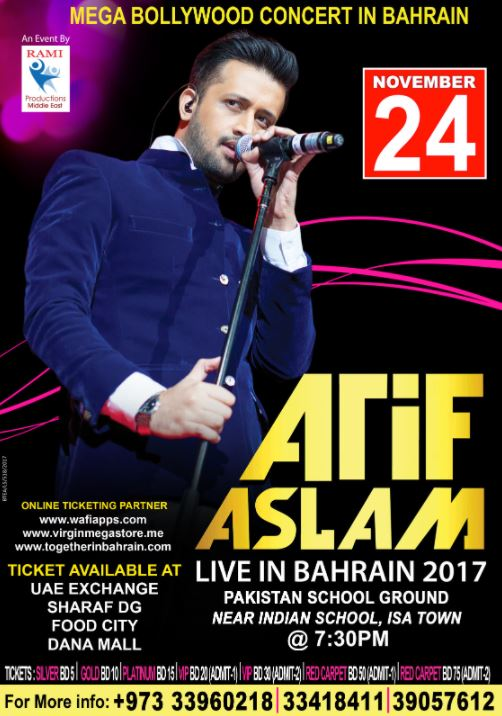 VIDEO: Atif Aslam urges fans to watch him perform live in Bahrain!