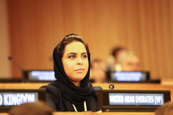 Hessa Al Ateibi elected as Vice-President for 2017 UN Pledging Conference