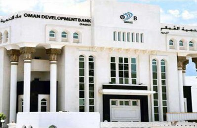 Oman Development Bank Buraimi finances 1,389 projects
