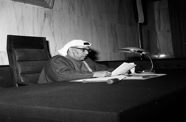 Kuwait: PHOTOS: Kuwait marks 55 years of constitution