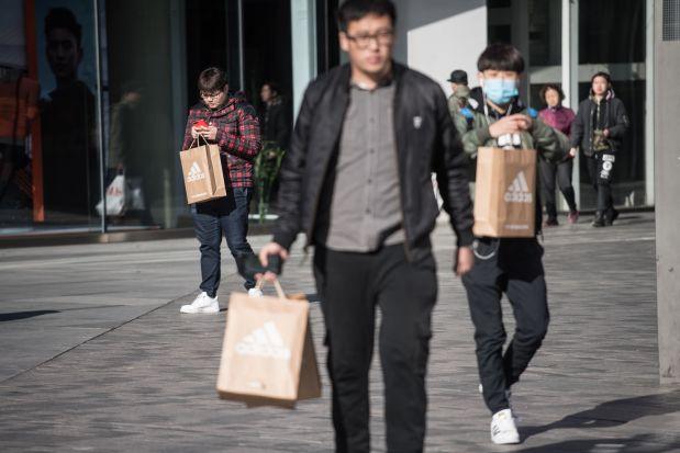 International Business: Chinese consumers spend billions in 'Singles Day' shopping binge