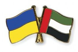 UAE Ambassador, Ukrainian official discuss cooperation in agriculture