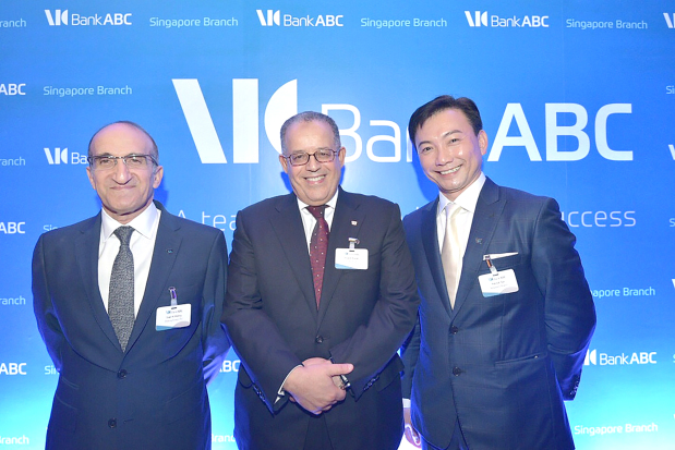 Bank ABC opens Singapore branch