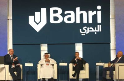 Bahri hosts top maritime veterans during annual forum