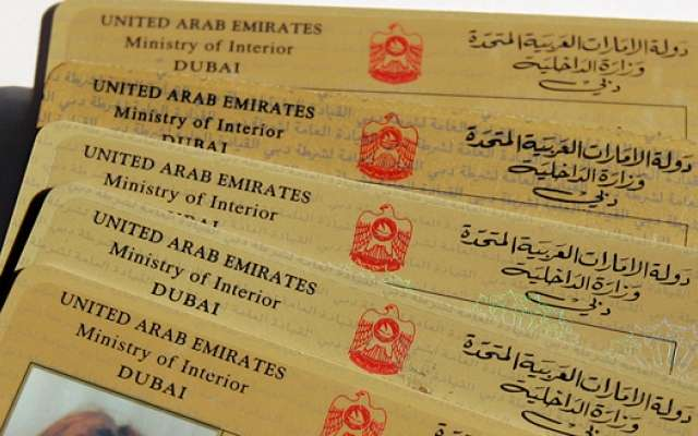New rule on vehicle and driving license services in Dubai