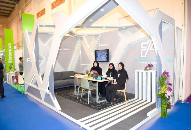 Bahrain business fatima al ansari wins award for best stand for Mobilia uno furniture bahrain