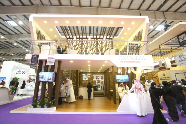 Bin Faqeeh tops poll for best stand at key expo