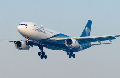Oman Air launches promotion for National Day