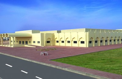 Carillion JV wins $315m Oman hospital project