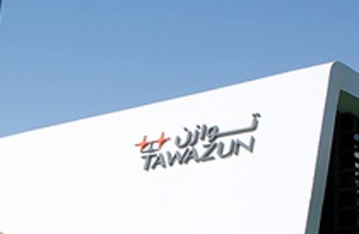 Tawazun, Boeing to expand joint aerospace investments