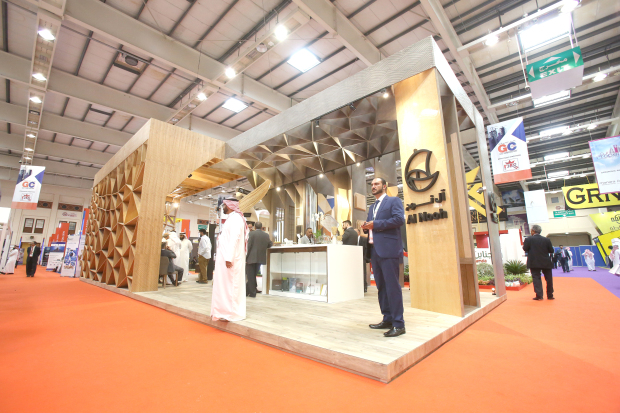 Al Nooh bags award forbest stand at major expo