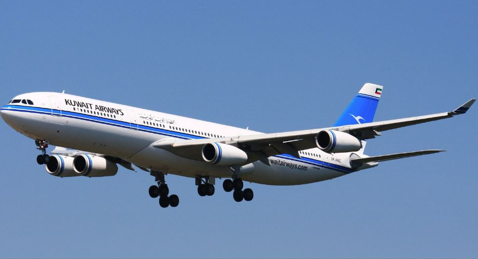 German court rules in favour of Kuwait Airways