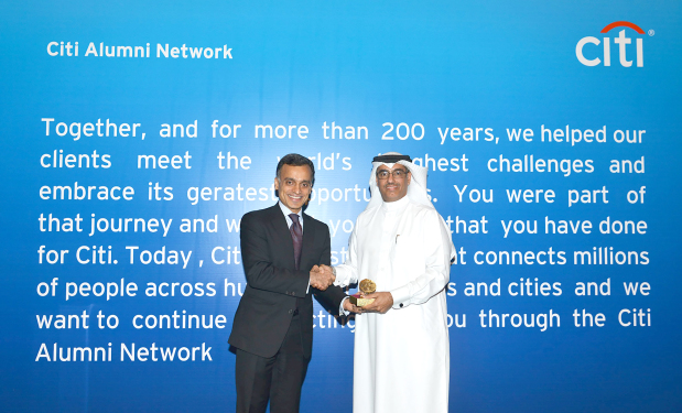 Citi Bahrain hosts fifth annual alumni event