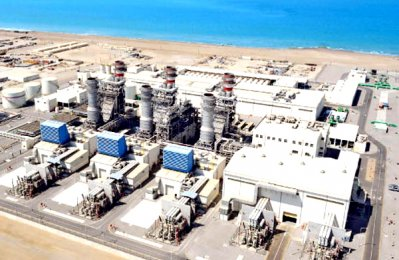 $1.04 billion energy, solar plants to power Oman
