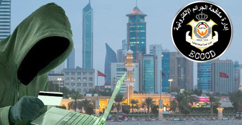 3,500 electronic crimes in ten months in Kuwait