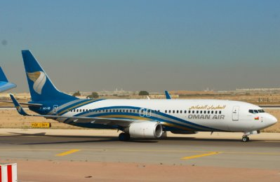 Oman Air adds flight to Duqm