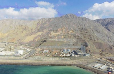 Wärtsilä-built power plant inaugurated in Oman