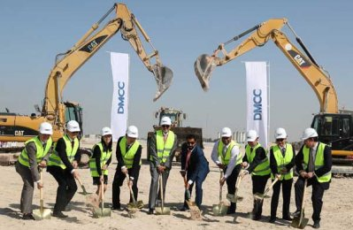 DMCC breaks ground of new coffee centre