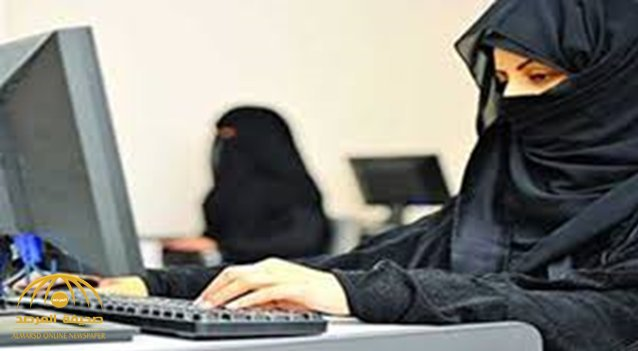 Women-only municipality on the way in Medina
