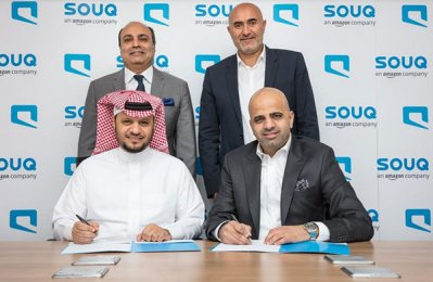 Mobily to offer products to on Souq.com