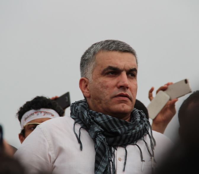 Expert who examined Nabeel Rajab's laptop to testify next month