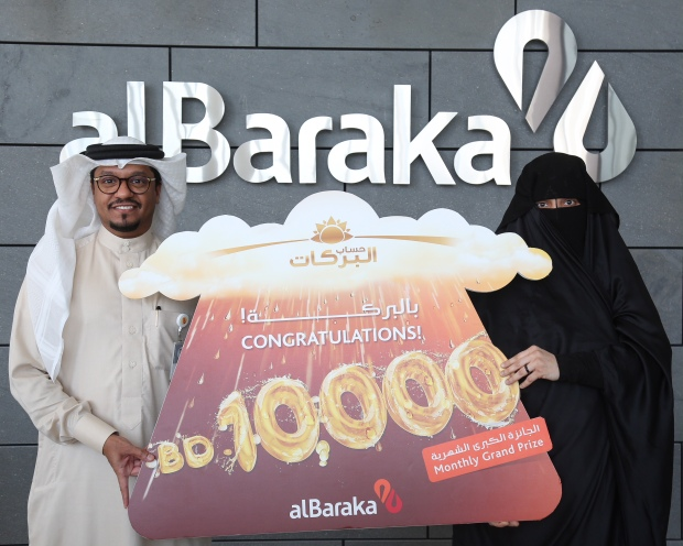 Mohammed Sadeq Ahmed Shaikhali won the monthly grand prize of BD10,000 in Al Baraka Islamic Bank's AlBarakat account raffle draw for November. The monthly salary of BD555 for a year was won by Tareq Yusuf Ali Mohammed. Winners also received cash prizes of BD1,000, BD500 and BD300, bringing the total number of winners to 78. The largest cash prize for the account is BD200,000 which will be presented at the end of the year, along with two grand prizes worth BD100,000 each. The grand prize, top, being presented.