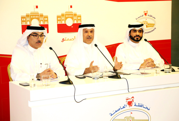 <p><em>At the launch are, from left, Information and eGovernment Authority eTransformation acting executive vice-president Dr Zakaria Ahmed Al Khaja, Shaikh Hisham and governorate head of public relations and media Mohammed Al Khaldi.</em></p><p>Capital Governor Shaikh Hisham bin Abdulrahman Al Khalifa has launched a new mobile application, Asemati, and a revamped website of the governorate. </p><p>The exercise is aimed at speeding up the communication process with citizens and residents, he said. The app can be used to get direct responses to any complaints or feedback related to government services. </p>