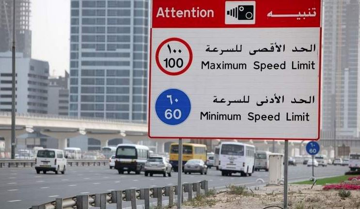 Fujairah slashes traffic fines by 50 per cent to mark National Day