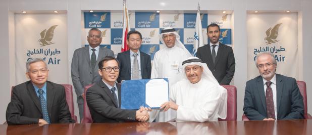 ST Aerospace awarded major Gulf Air contract