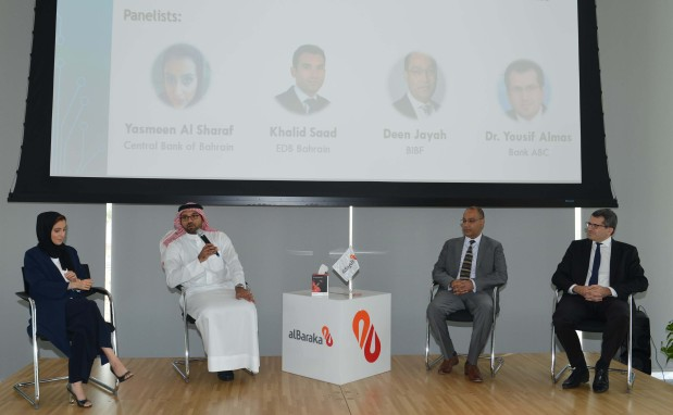 BAB forum spotlight on digital banking